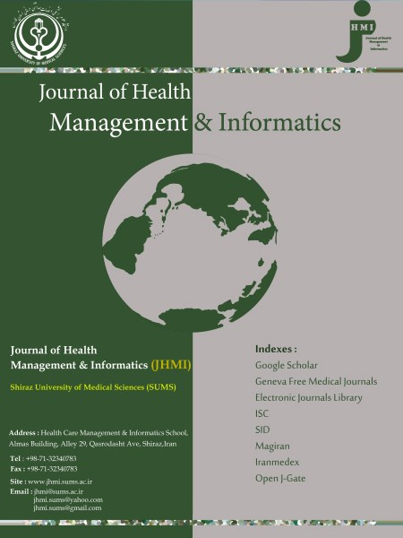 Journal of Health Management & Informatics