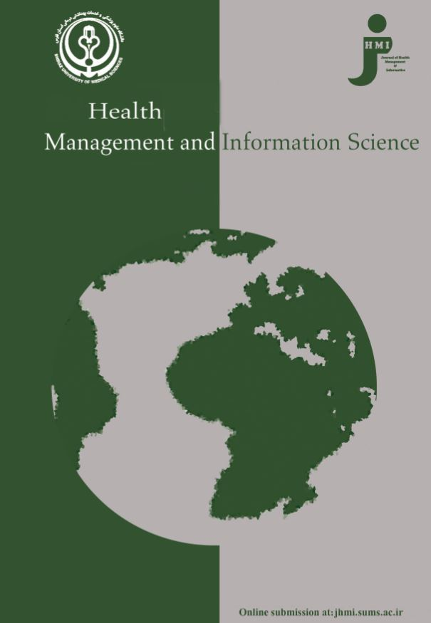 Journal of Health Management & Information Science